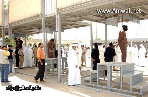 exucution des 3 criminel en kowait 942-1511c1a
